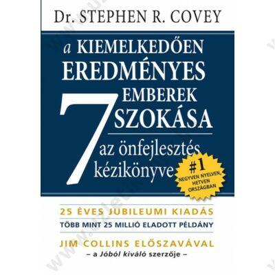 A kiemelkedően eredményes emberek 7 szokása (Jubileumi kiadás)